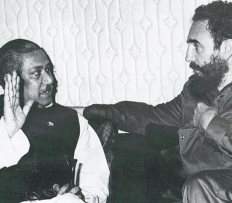 Fidel-Castru-Bangabandhu